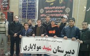 راهپیمایی فرهنگیان و دانش آموزان  آموزش و پرورش ناحیه یک بهارستان درحمایت از اقتدار و صلابت نظام اسلامی