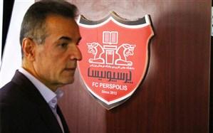مدیرعامل باشگاه پرسپولیس: اجازه نمیدهیم به حق میزبانی تیمهای ایرانی خدشهای وارد شود