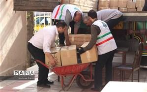 ارسال کمک های غیرنقدی به سیل زدگان از طریق مدارس پایتخت