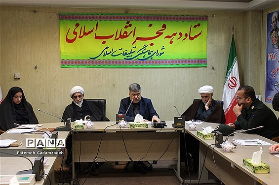 جلسه ستاددهه فجرانقلاب اسلامی شهرستان اسلامشهر