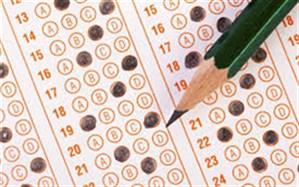 انتشار کلید آزمون دستیاری فوق تخصصی پزشکی