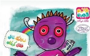 """نمایشگاه نقاشی """"خلاق کودکان"""" در بوشهر گشایش یافت"""