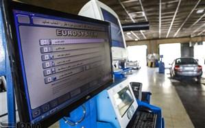 معاینه فنی خودرو در ارومیه با تخفیف ۳۰ درصدی انجام میشود