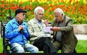 نشست برون سپاری بخشی از امور اداره بازنشستگی شهر تهران
