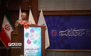 استاندار تهران: کشورهای توسعهیافته اولویت اول تا سوم خود را آموزش و پرورش قرار دادهاند