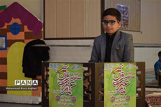مسابقات قرآن و عترت و نماز دانش آموزان مقطع ابتدایی منطقه 14