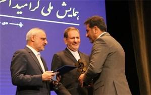 کسب رتبه اول شوراهای اداره کل آموزش و پرورش شهرستانهای استان تهران