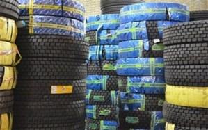 کشف پنج میلیارد ریال لاستیک قاچاق در یزد
