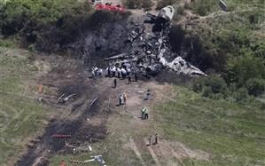از حمله موشکی آمریکا به هواپیمای مسافربری در ۲۰۰۱ چه میدانید