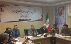 تأکید فرماندار اسلامشهر بر هماهنگی  هرچه بیشتردستگاههای خدماترسان درشرایط خاص آب و هوایی
