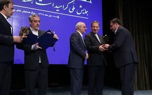 شورای آموزش و پرورش استان خراسان رضوی به عنوان شورای برتر کشوری انتخاب شد