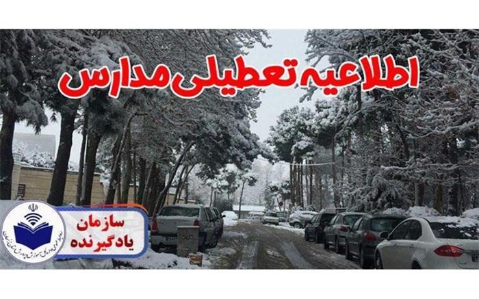 مدارس برخی از مناطق استان زنجان تعطیل شد