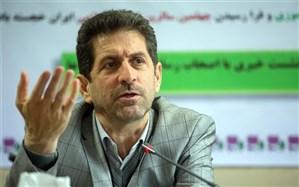 توضیح مدیرکل آموزش و پرورش کرمانشاه درباره ضرب و شتم  یکی از فرهنگیان