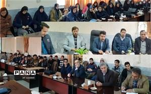 برگزاری کارگاه تخصصی و آموزشی مسابقات دانش آموزی  قرآن ، عترت و نماز در کلات
