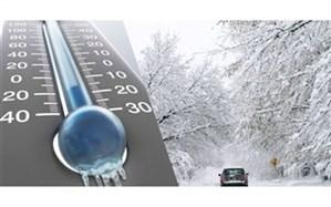 کاهش 10 الی 15 درجه ای دما در استان اردبیل