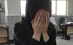 فرجام سیاه فرار زن بیعاطفه از خانه