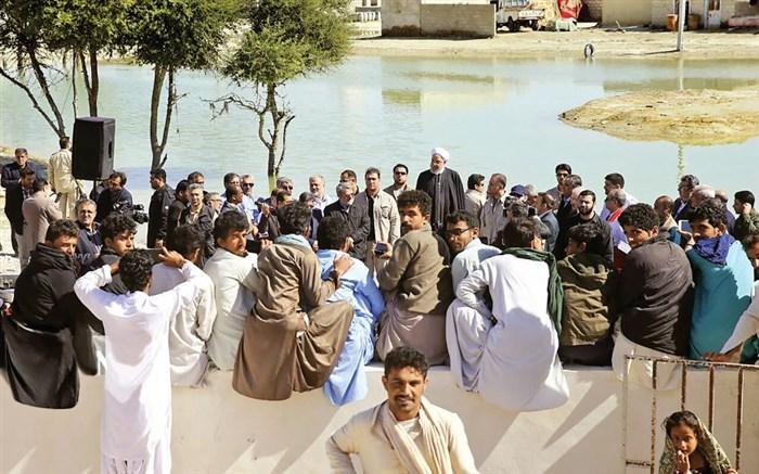 سفر روحانی رئیس جمهور به سیستان و بلوچستان