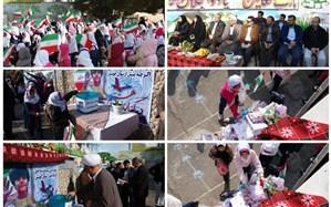 طرح سیل مهربانی ۲ در مدارس استان سمنان اجرایی میشود