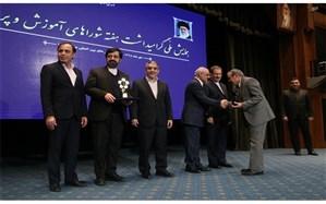 تجلیل از شورای آموزش و پرورش استان اردبیل