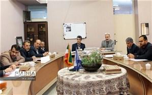 جلسه کارگروه پوشاک اصفهان برگزار شد