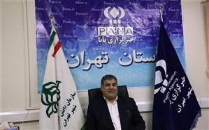 تشریح نحوه کمک رسانی آموزش و پرورش تهران به سیل زدگان