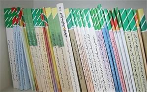 نشست مجازی سرگروههای درس عربی سراسر کشور