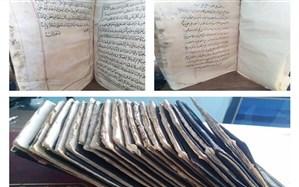 کشف نسخههای تاریخی قرآن در وسایل یک مسافر