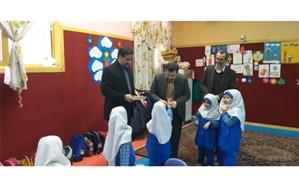 بازدید سرزده مدیرکل قرآن، عترت و نماز آموزش و پرورش از مجموعه مهدقرآن و مرکز پیش دبستانی فاطر فرهنگسرای قرآن