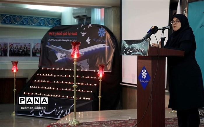 مراسم یادبود دانش پژوهان المپیادی درسقوط هواپیمای اوکراینی