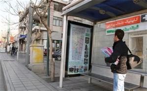 معاون شهرسازی و معماری شهردار یزد:  ایستگاههای اتوبوس شهری یزد تجهیز و ساماندهی میشود
