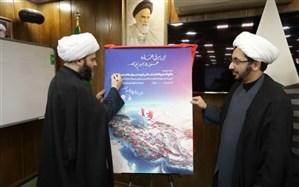 جبهه جهاد فرهنگی با نام شهید قاسم سلیمانی تشکیل شده است