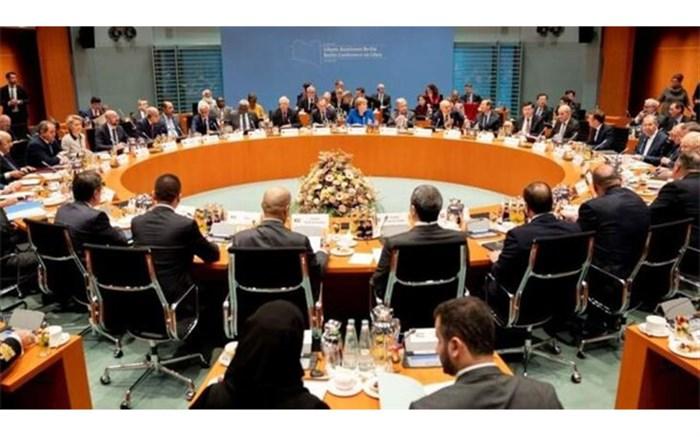 بیانیه پایانی کنفرانس برلین منتشر شد