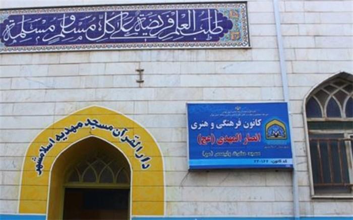 فعالیت ۷۵ کانون فرهنگی، هنری مساجددرشهرستان اسلامشهر