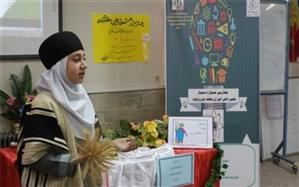 برگزاری چهارمین جشنواره سمینار علمی دانش آموزی مدارس شهرستان فیروزکوه