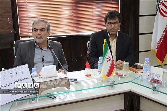 جلسه ستاد استانی سیل مهربانی  آموزش و پرورش استان بوشهر
