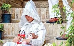 آیا افزایش «وام ازدواج»  مشوق «کودک_همسری» است