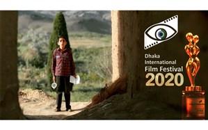 جایزه بهترین فیلم جشنواره بینالمللی داکا در دستان فیلمساز یزدی