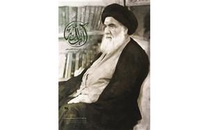 زندگی و زمانه آیت الله خویی در مستند «آیتالله»