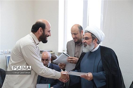 جلسه کارشناسان و کارکنان ستادی هسته گزینش دانشگاه علوم پزشکی بوشهر