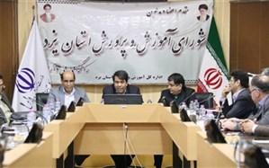 استاندار یزد: گفتمان اقتصادی شرکتهای دانش بنیان از مدارس آغاز شود