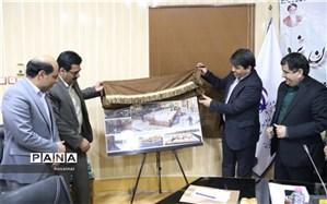 مجتمع آموزشی  سبز یزد به نام شهید حاج قاسم سلیمانی نامگذاری شد