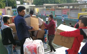 کمک های غیرنقدی دانش آموزان و فرهنگیان استان به بشاگرد ارسال شد