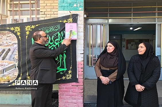 مراسم نواختن زنگ هوای پاک دردبستان حجاب شهرستان حمیدیه
