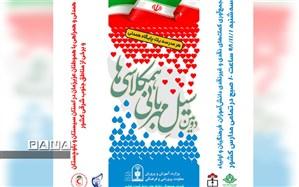 """برگزاری طرح """"دومین سیل مهربانی همکلاسی ها"""" در مدارس خراسان شمالی"""