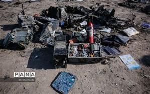 انتشار دومین گزارش مقدماتی بررسی سانحه هواپیمای اوکراینی و جدیدترین یافتهها