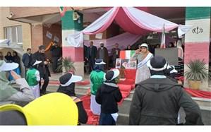 برگزاری جشنواره  نوجوان سالم در شهرستان پیشوا