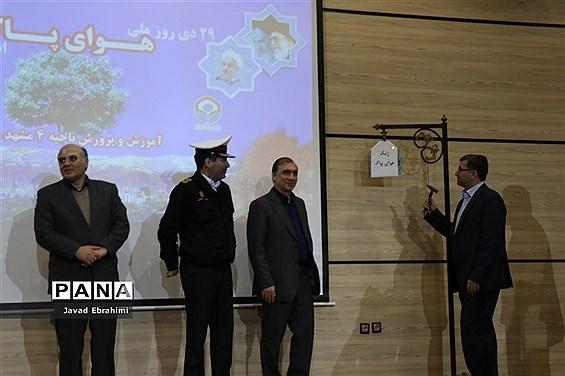 همایش روز هوای پاک در مشهد