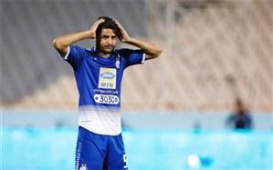شوک بزرگ به فرهاد مجیدی؛ بازیکن ملیپوش استقلال دربی را از دست داد