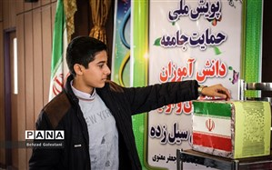 «سیل مهربانی همکلاسیها» برای کمک به سیل زدگان سیستان و بلوچستان در مدارس آذربایجان غربی برگزار شد