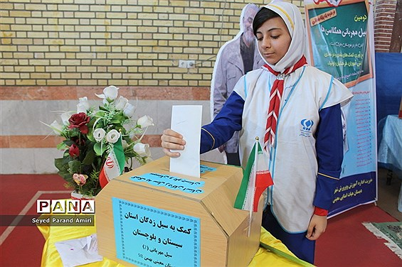 دومین سیل مهربانی در بوشهر